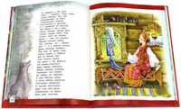 Книга со сказками