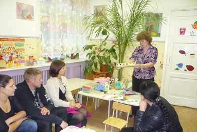 Планирование общения педагога с родителями в детском саду