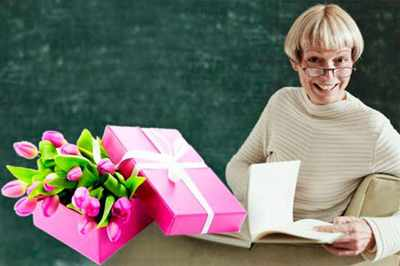 Учитель с подарком рядом