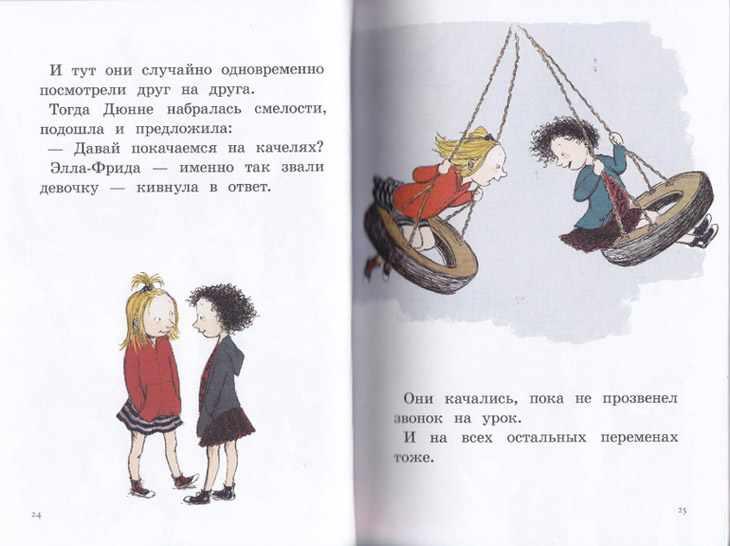 Книга Моя счастливая жизнь