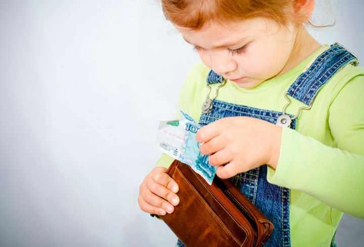 Карманные деть давать или не давать ребенку