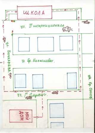 Схема дороги в школу