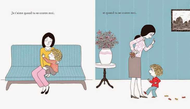 Книга «Моя любовь»