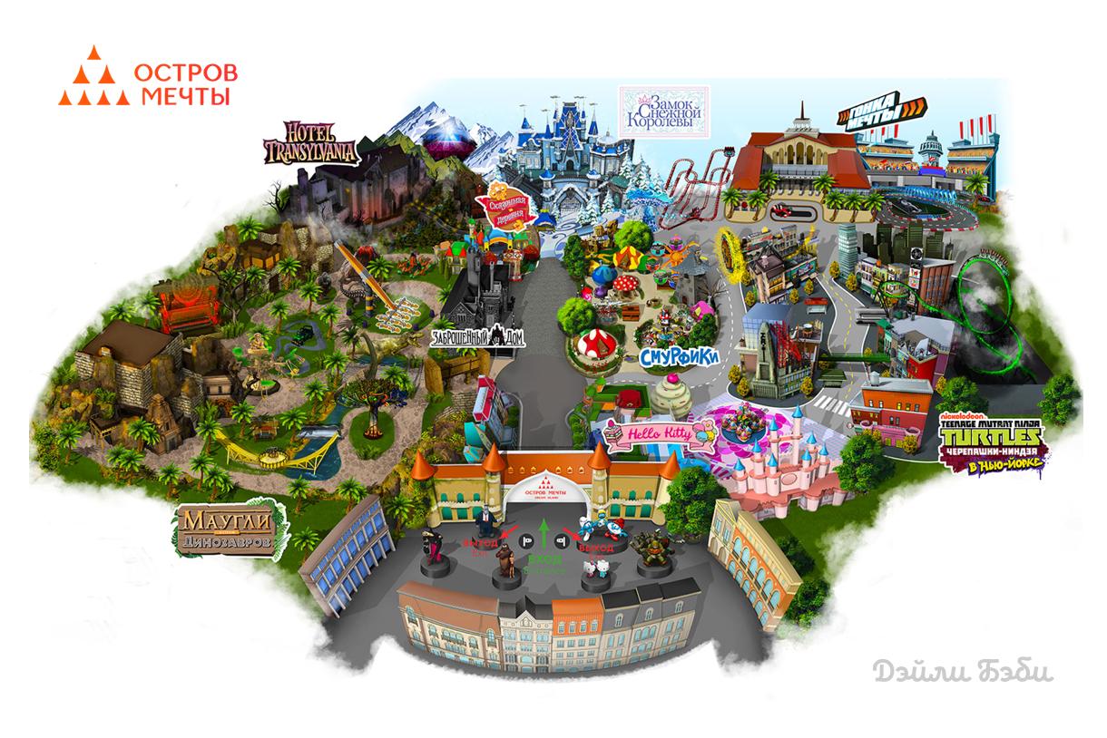 Карта аттракционов Острова мечты