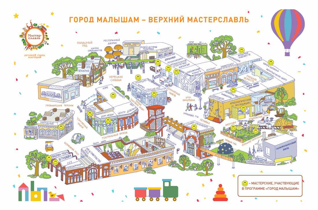 Карта Мастерславля для малышей