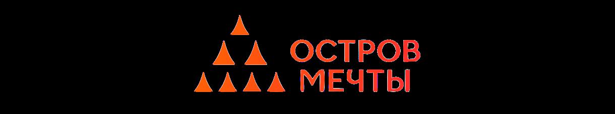 остров мечты логотип